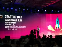 Amazon AWS launches a project in China to support startups to be internationalized